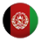 Afganistan Nowy Sącz