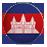 Kambodża Dębica