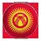Kirgistan Dębica